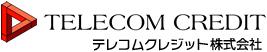 テレコムクレジット